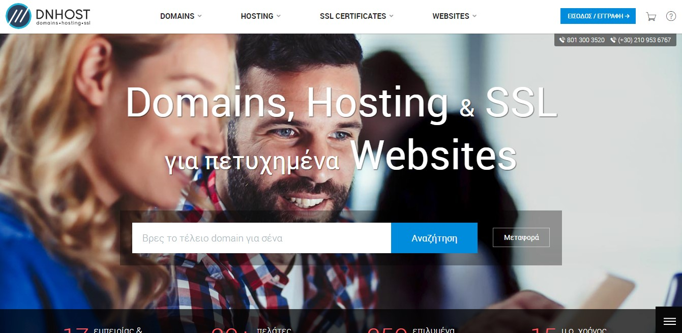 DNHOST-Homepage