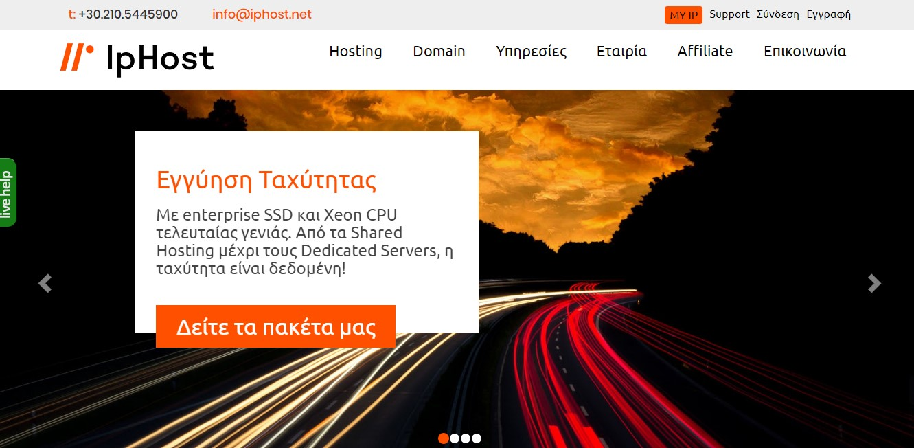 Iphost-Homepage