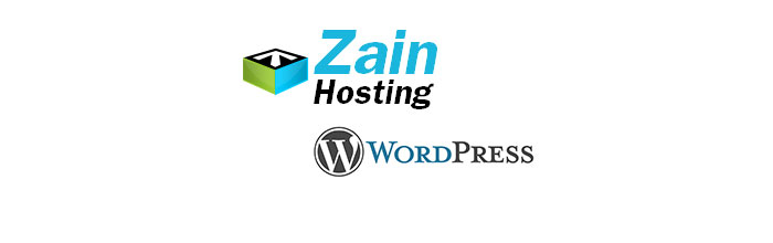 Zain-hosting-wordpress