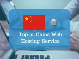 China Web Hosting & Web Hosting Services In China