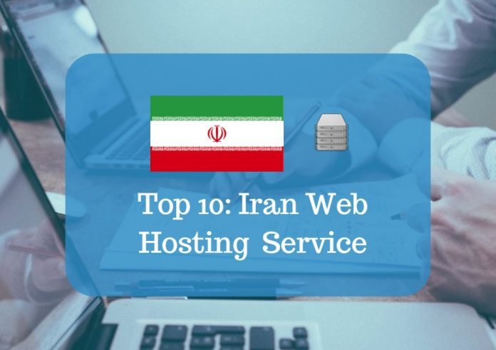 Iran Web Hosting & Web Hosting Services In Iran