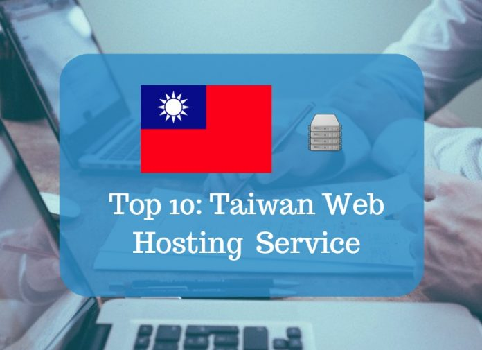 Taiwan Web Hosting & Web Hosting Services In Taiwan