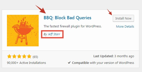 Screenshots] How to Block Bad Bots on SiteGround Tutorial - ReviewPlan