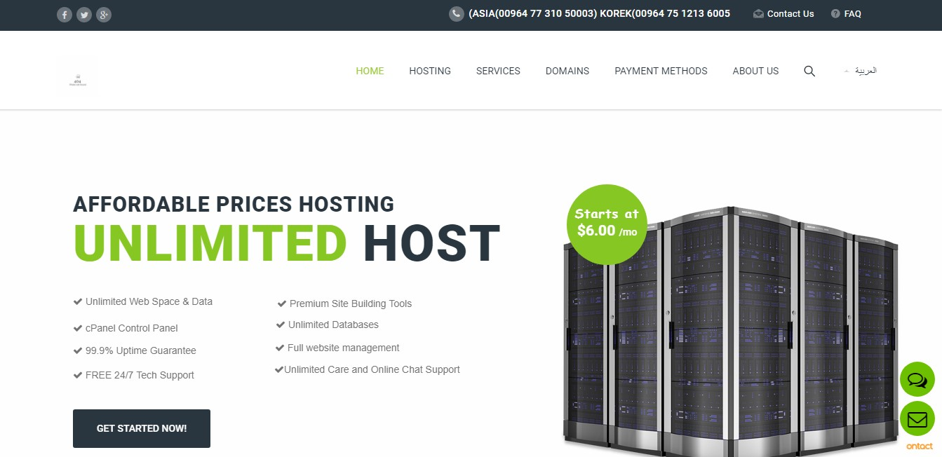 do-host-homepage