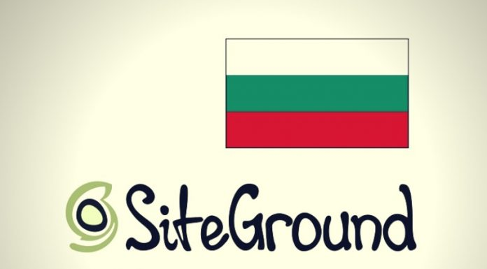 SiteGround Bulgaria Hosting Review & Using SiteGround in Bulgaria