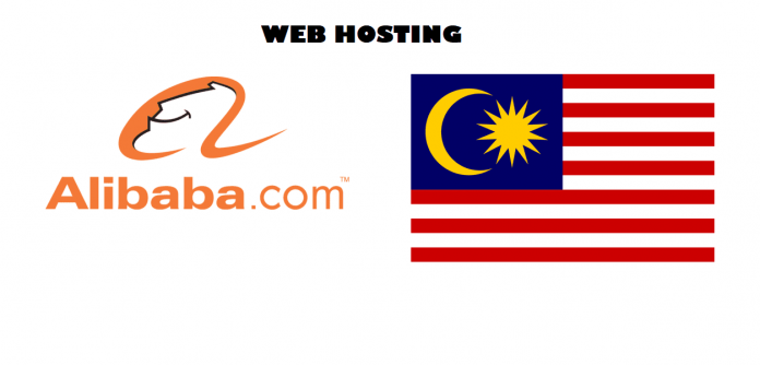 best malaysia alibaba web hosting alternatives