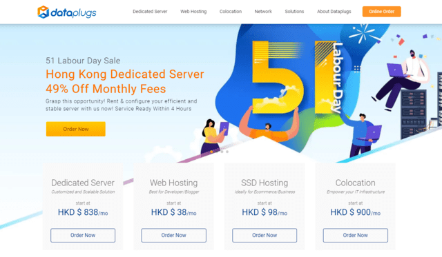 dataplugs cheap and affordable webhosting hong kong